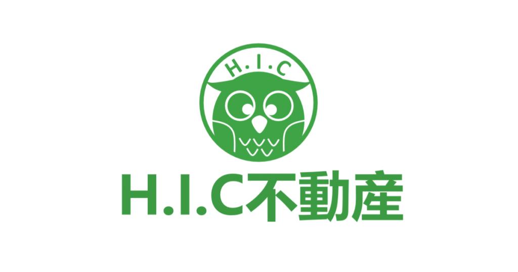H.I.C不動産のロゴはふくろうのあいしーちゃん