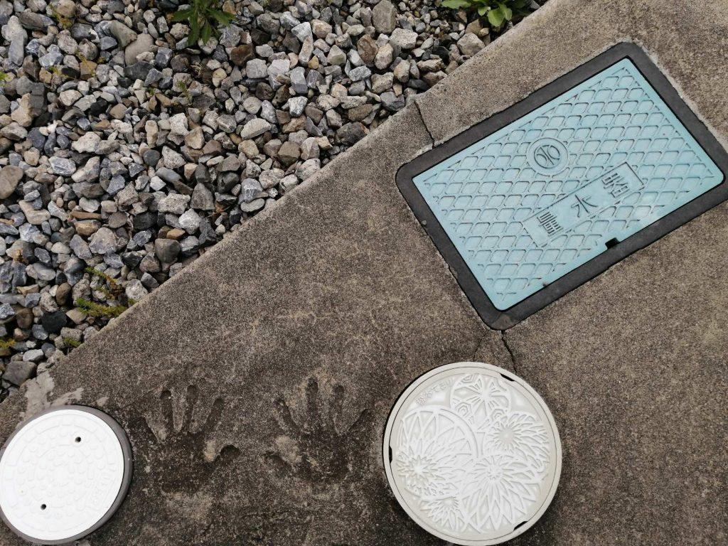 松本てまりの給排水設備とかわいらしい子供の手形