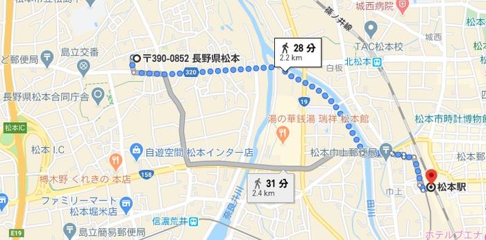 Googleマップのルートの使い方