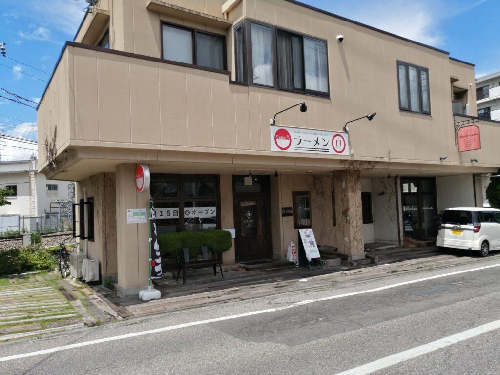 新しくオープンした松本市宮渕のラーメン屋さん「白」