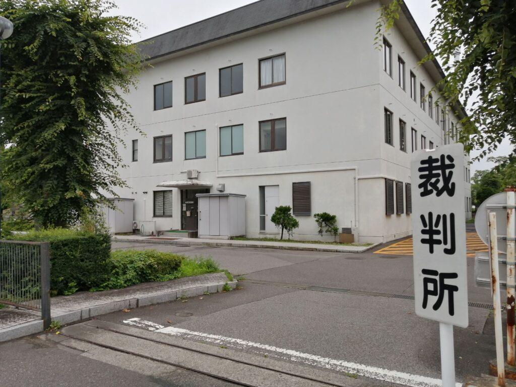 松本市の裁判所外観