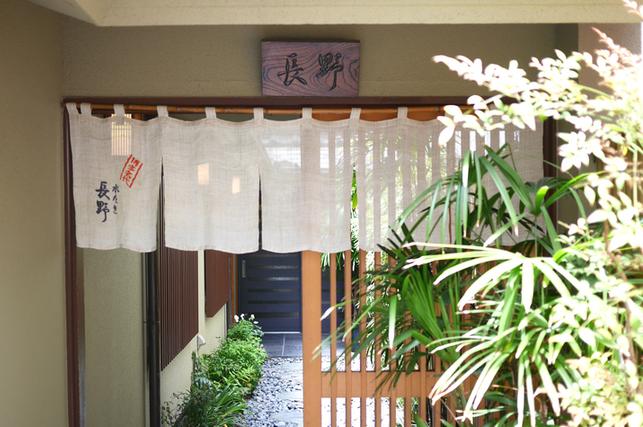 博多の水炊き店「長野」の門構え