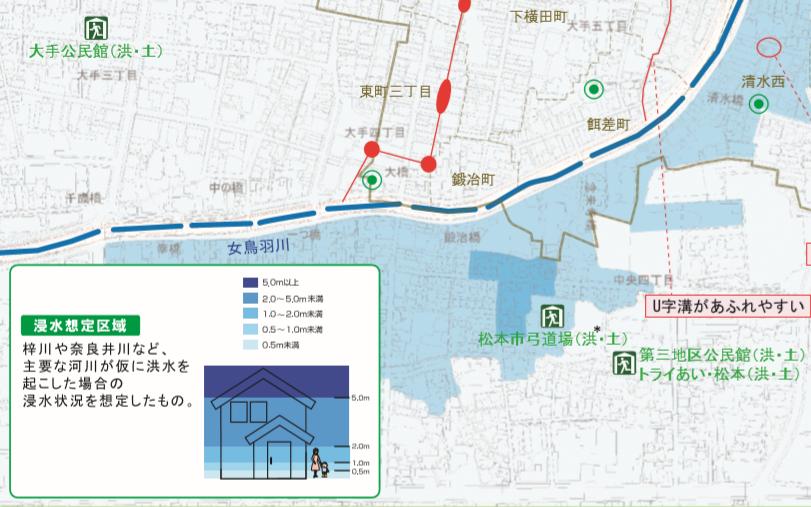 松本市のハザードマップ