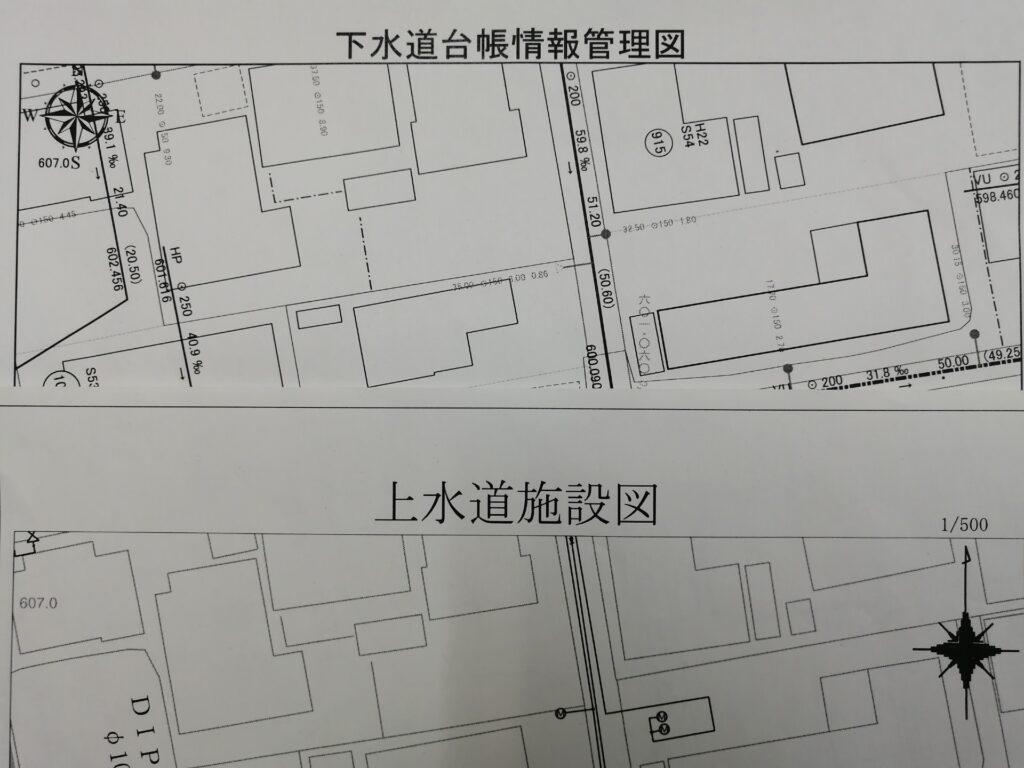 上下水道間の配管図