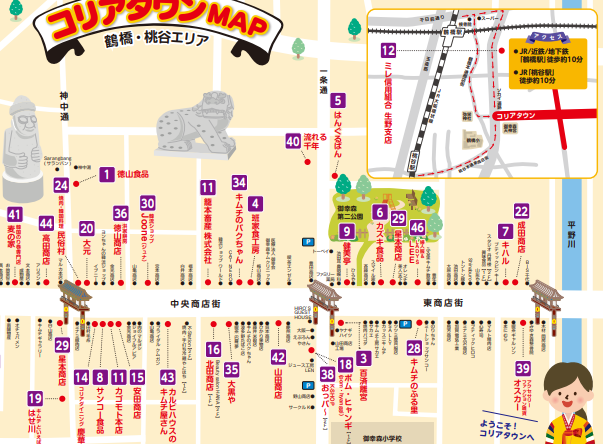 大阪「コリアンタウン」の案内図
