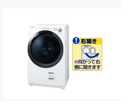 ドラム式洗濯機の例