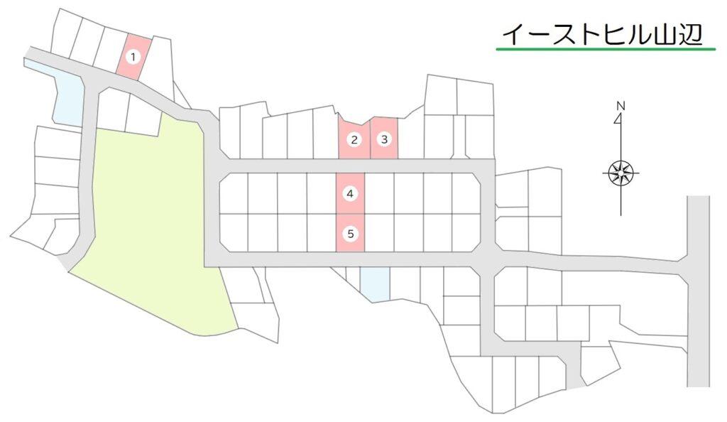 イーストヒル山辺のアーネストワン区画