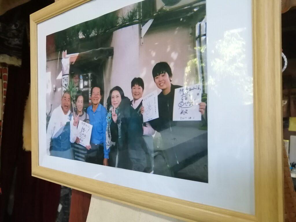「桔梗」さんに出川さんと鬼奴さんが来た時の写真