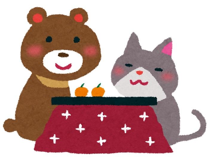 こたつで暖まる熊と猫のイラスト