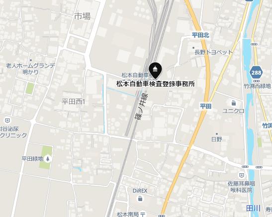 松本自動車検査登録事務所付近の地図