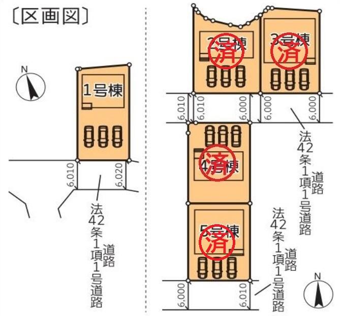 クレイドルガーデン松本市里山辺(区画図)