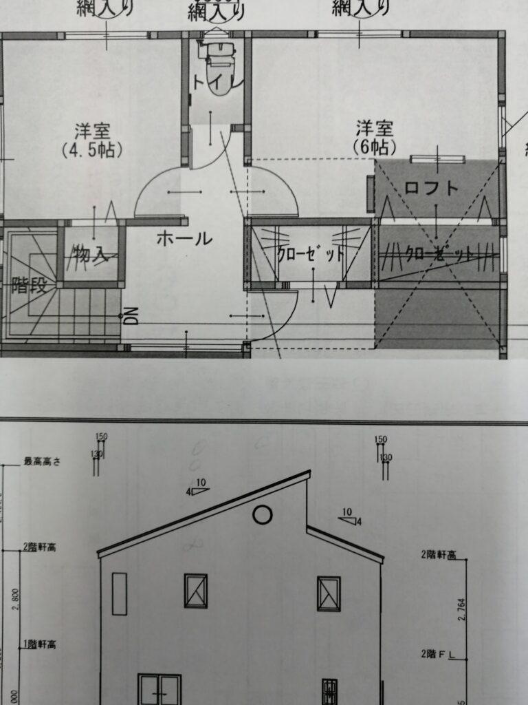ロフトの設計図面