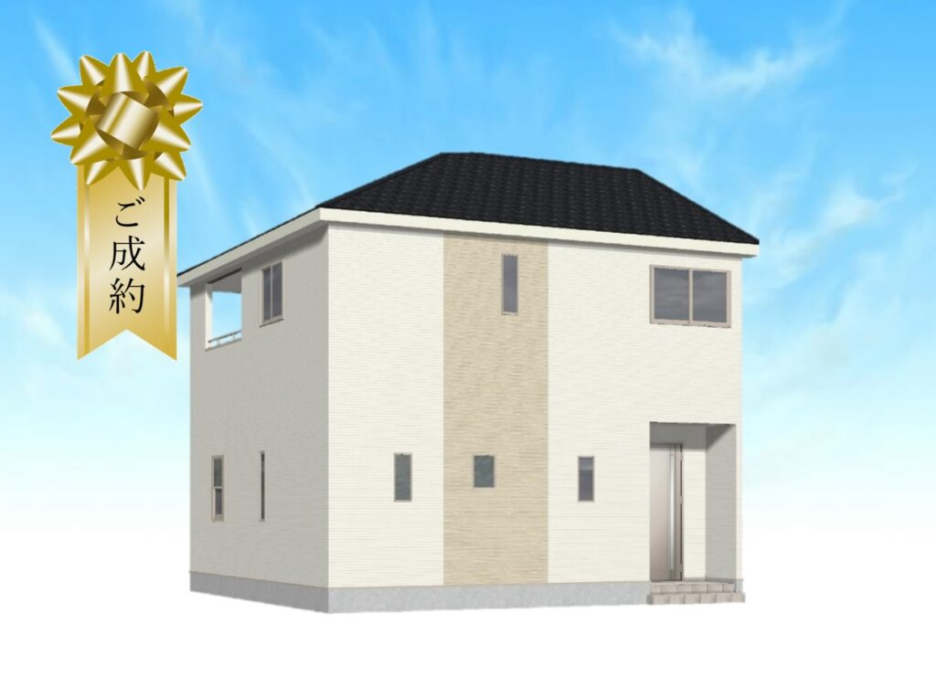 県2丁目新築分譲住宅1号棟(ご成約)