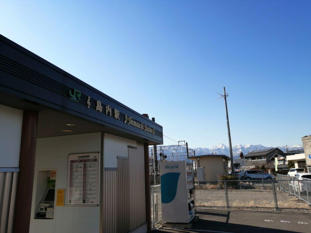JR大糸線「島内駅」からの北アルプスの遠景