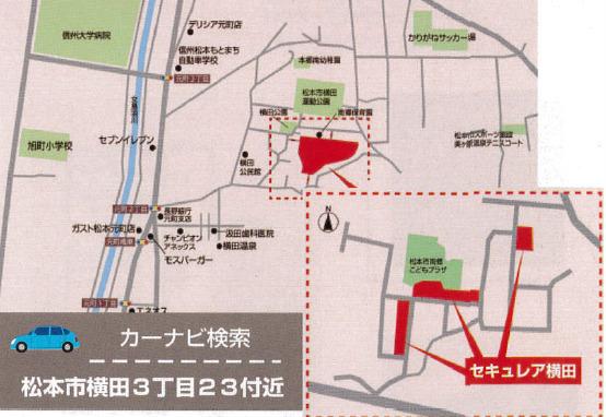 モデルハウス現地案内図