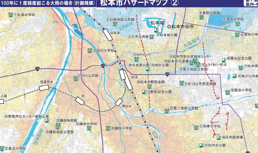 松本市ハザードマップ
