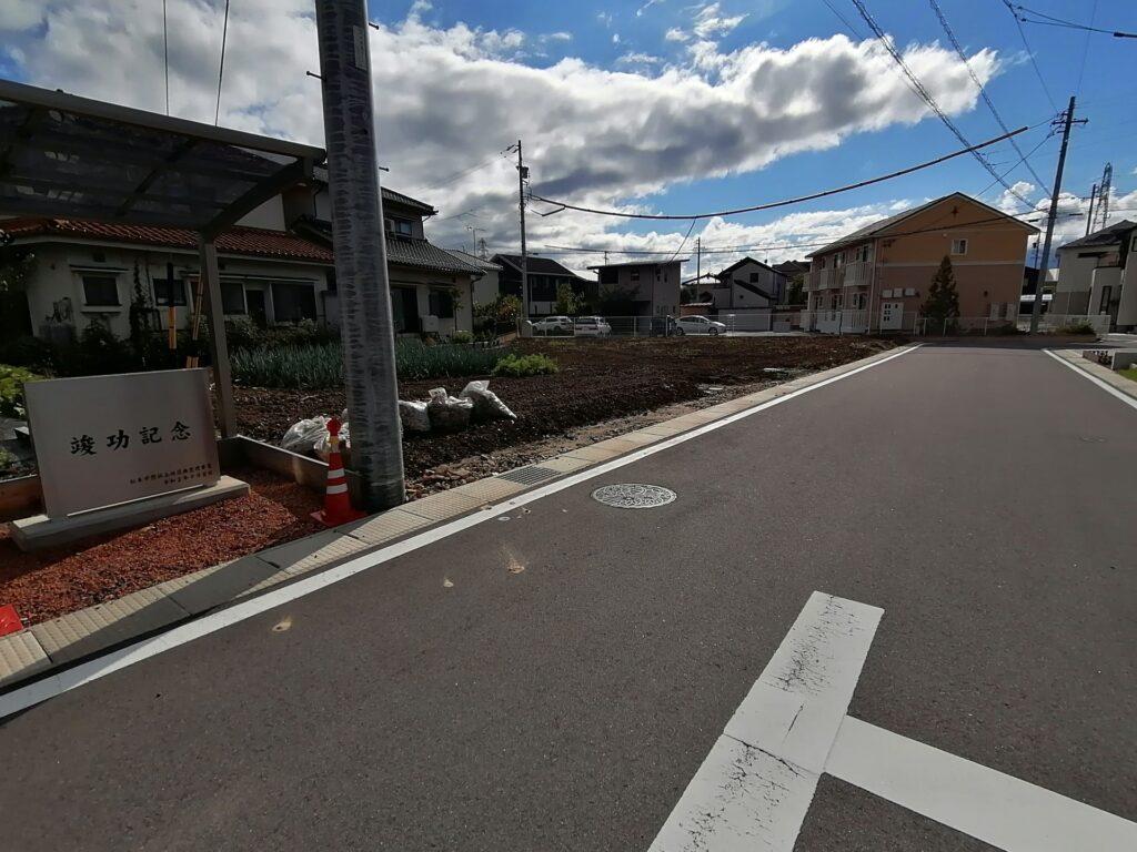 松本市惣社土地区画整理地完成記念碑