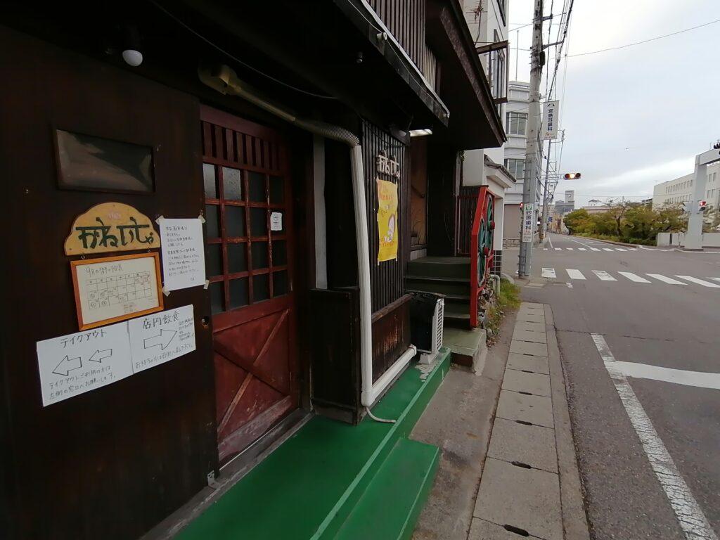 松本市役所近くのカレー専門店がねいしゃ